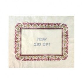 Challah Cover -  Matches Folding Basket + Embroidery- Oriental - Multicolor