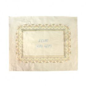 Challah Cover -  Matches Folding Basket + Embroidery- Oriental