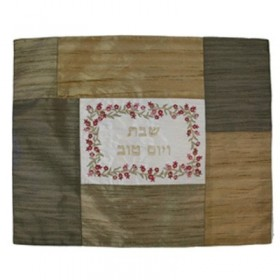 Challah Cover  - Matches Plata Cover- Gold