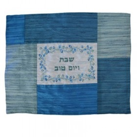 Challah Cover  - Matches Plata Cover- Blue