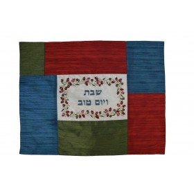 Challah Cover  - Matches Plata Cover- Multicolor
