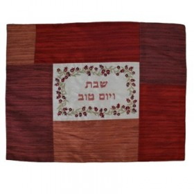 Challah Cover  - Matches Plata Cover- Maroon