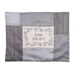 Challah Cover - Matches Plata Cover- Argent
