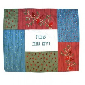 Challah Cover Patches + Embroidery- Multicolor