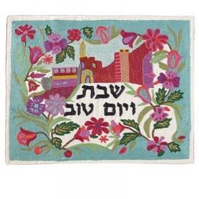 Couverture Challah brodée à la main - Jérusalem + Fleurs