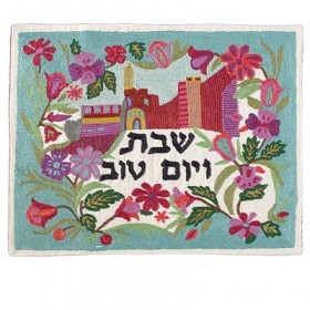 Hand Embroidered Challah Cover- Jerusalem + Flowers