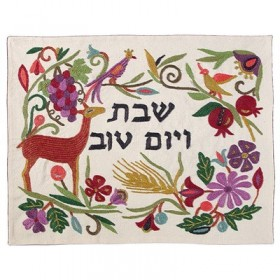 Hand Embroidered Challah Cover- Doe