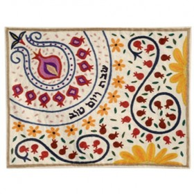 Hand Embroidered Challah Cover- Pomegranates- Dark