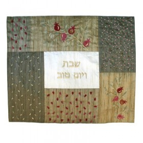 Challah Cover Patches + Embroidery- Gold