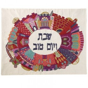 Hand Embroidered Challah Cover- Jerusalem- Multicolor Oval