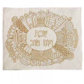 Hand Embroidered Challah Cover- Jerusalem- Gold oval