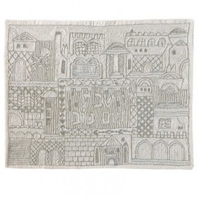Hand Embroidered Challah Cover- Jerusalem- Silver