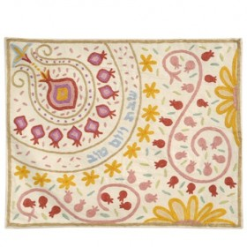 Hand Embroidered Challah Cover- Pomegranates- Bright