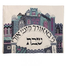 Hand Embroidered Challah Cover- Jerusalem- Blue gates