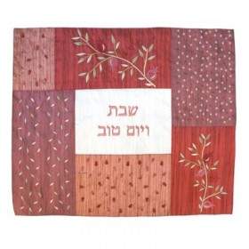Challah Cover Patches + Embroidery- Maroon