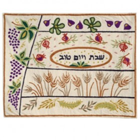 Hand Embroidered Challah Cover- Seven Species