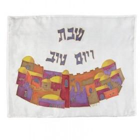 Soie - Couverture de Challah peinte - Jérusalem - Multicolore