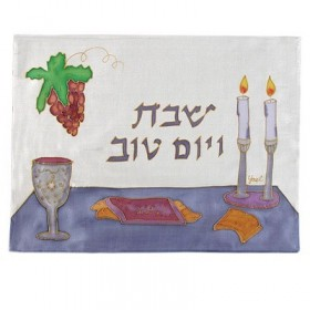 Silk - Painted Challah Cover- Shabbat Table
