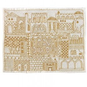 Hand Embroidered Challah Cover- Jerusalem- Gold