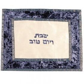 Organza & Velvet Applique`d Challah Cover- Blue