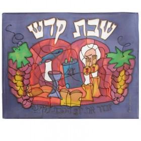 Soie - Couverture de challah peinte - Éclairage de bougie