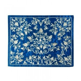 Machine Embroidered Challah Cover  - Pomegranates- Silver on Blue