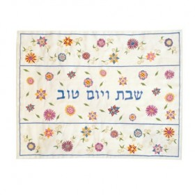 Machine Embroidered Challah Cover  - Flowers - Dark