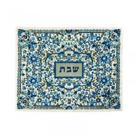 Challah Cover - Full Embroidery-  Blue