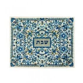 Couverture Challah - Broderie complète - Bleu