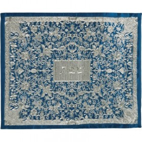 Challah Cover - Full Embroidery  - Silver on Blue