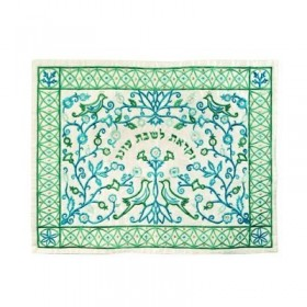 Machine Embroidered Challah Cover  - Paper Cut Out- Blue