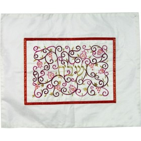 Challah Cover- Center Embroidery  - White + Maroon