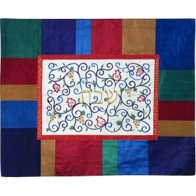 Challah Cover- Center Embroidery - Multicolor