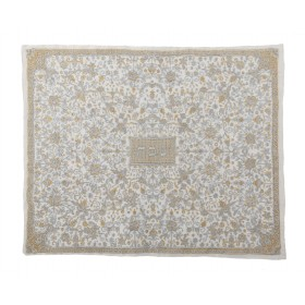 Challah Cover - Full Embroidery- Silver + Gold