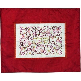 Challah Cover- Center Embroidery - Maroon