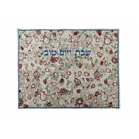 Challah Cover - Full Embroidery -  Multicolor
