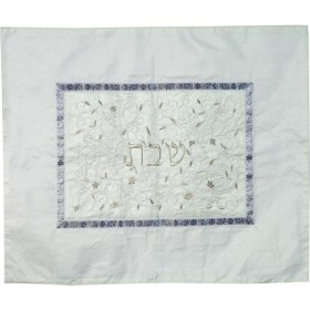 Challah Cover- Center Embroidery  - White + Silver