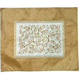 Challah Cover- Center Embroidery - Gold