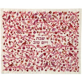 Challah Cover - Full Embroidery - Birds - Maroon