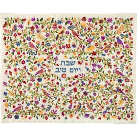 Challah Cover - Full Embroidery - Birds - Multicolor