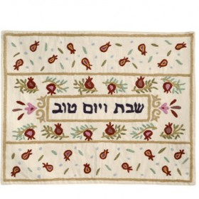 Hand Embroidered Challah Cover- Small Pomegranates
