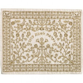 Machine Embroidered Challah Cover - Paper Cut Out- Gold