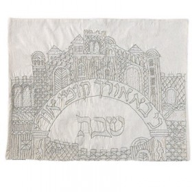 Hand Embroidered Challah Cover- Jerusalem- Silver Gates