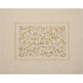 Challah Cover- Center Embroidery - Linen