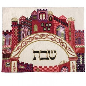 Hand Embroidered Challah Cover- Jerusalem- Multicolor Gates