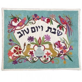 Hand Embroidered Challah Cover- Lions