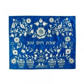 Machine Embroidered Challah Cover  - Oriental Silver on Blue