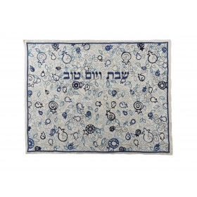 Challah Cover - Full Embroidery - Blue