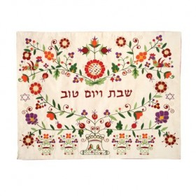 Machine Embroidered Challah Cover  - Oriental Multicolor