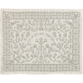 Machine Embroidered Challah Cover -Paper Cut Out- Silver